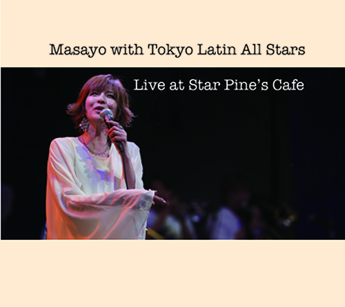 Masayo with Tokyo Latin All Starts Live at S.P.C.